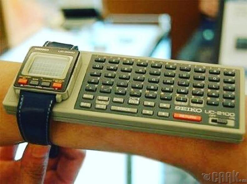 1980-аад оны ухаалаг цаг