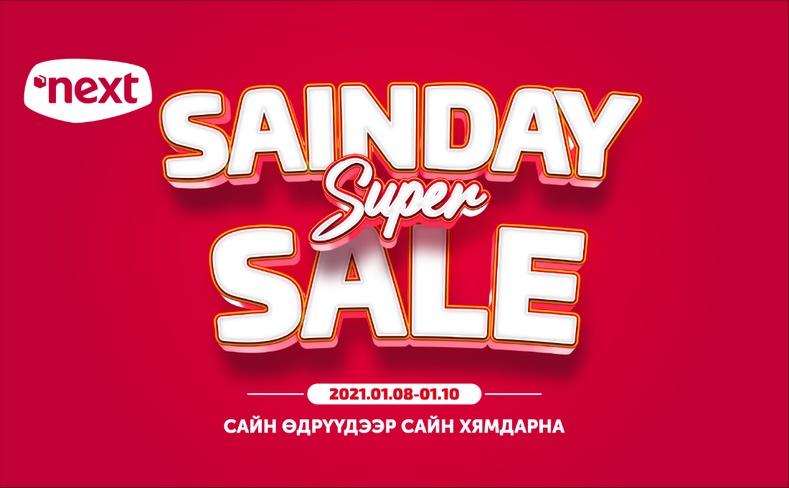 Sainday Super Sale