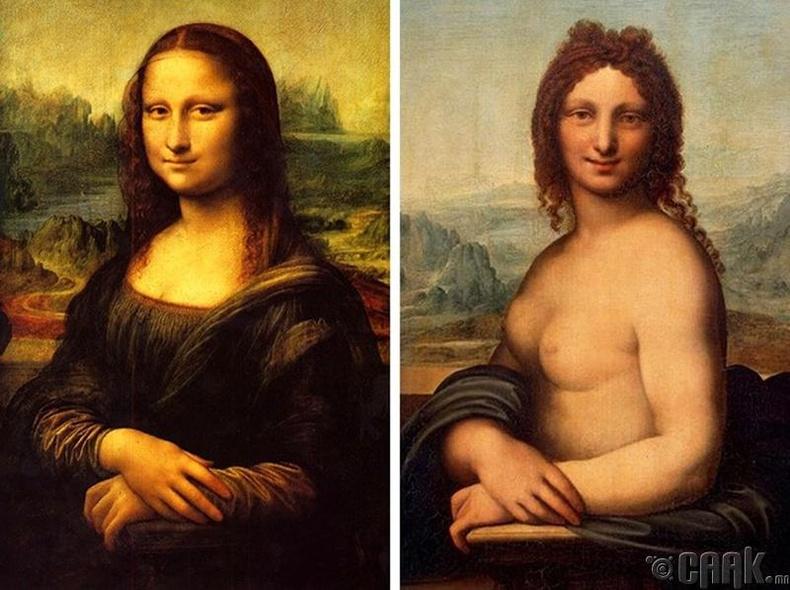 Мона Лизагийн нүцгэн хувилбар