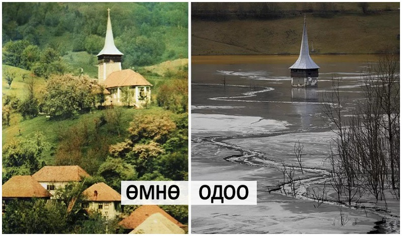 Уурхайн хортой усан доор живсэн Румыний үзэсгэлэнт тосгоны түүх