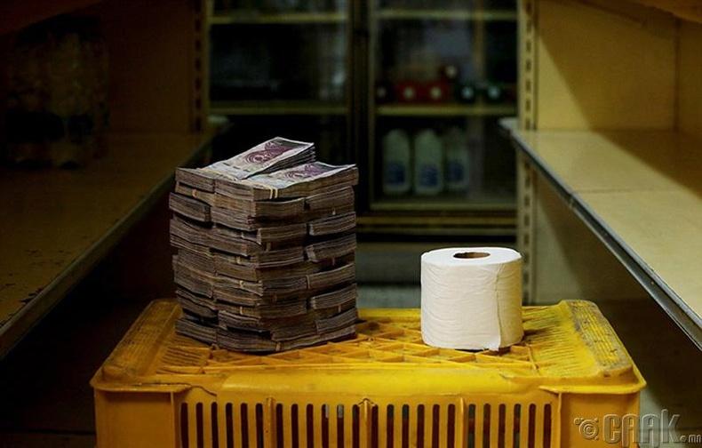 Ариун цэврийн цаас - 2.6 сая боливар буюу 40 цент