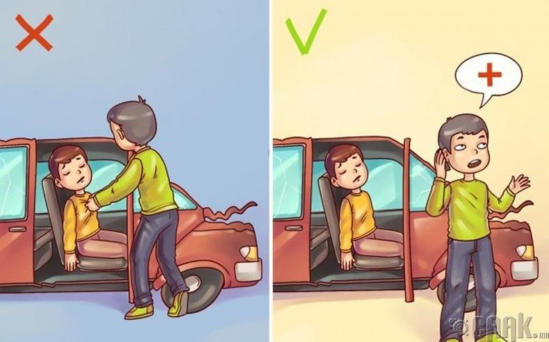 Автомашины ослын үеэр хүн бэртсэн нэгнийг машинаасаа буулгах гэсний хэрэггүй