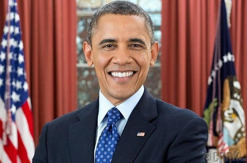Барак Обама Америкттөрөөгүй