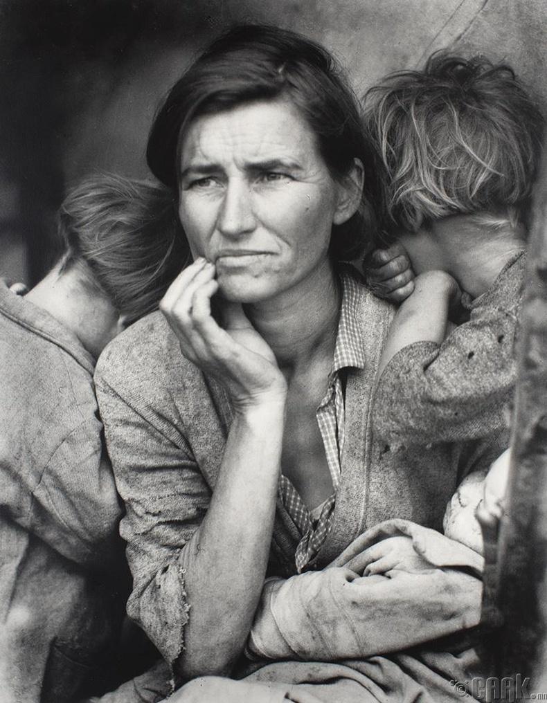 Доротта Ланж (Dorothea Lange 1895 оны 5 сарын 26 - 1965 оны 10 сарын 11)