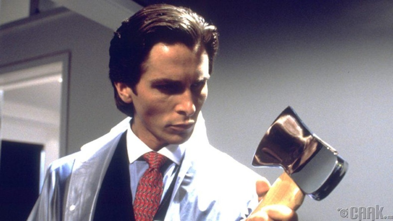 Патрик Бэйтемэн үнэхээр алуурчин байсан уу?