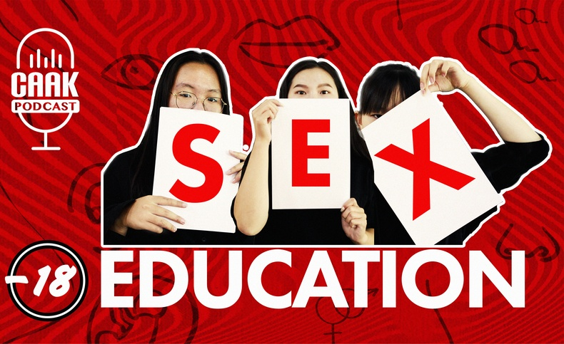 #06 Хасах 18 - Sex Education