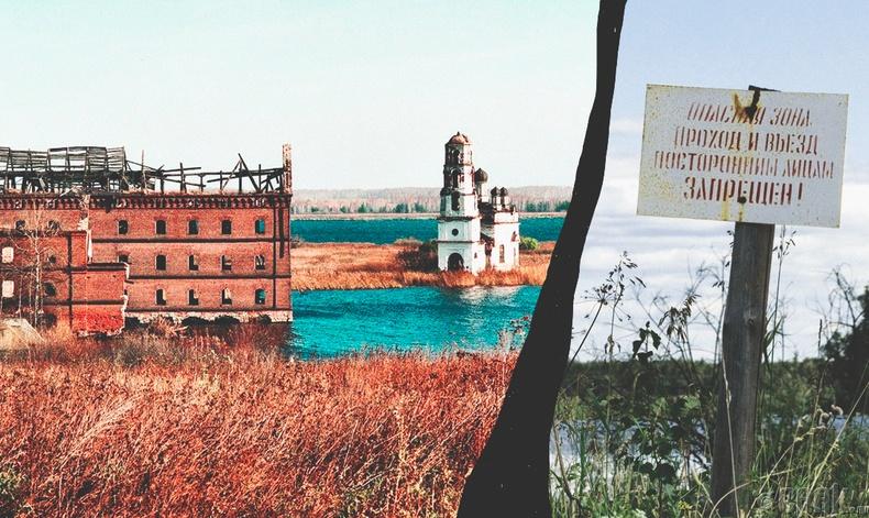 Маяк, Үйлдвэрлэлийн холбоо, ОХУ