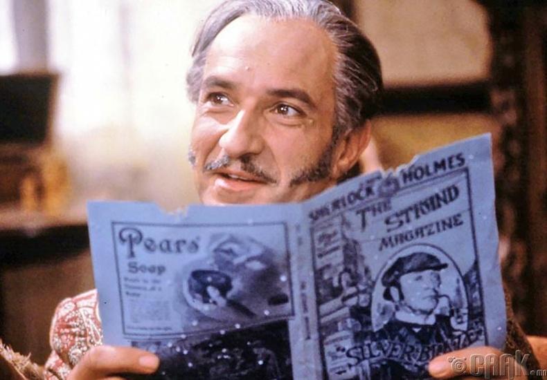 "Доктор Уатсон -  ""Without a Clue"" (1988)"