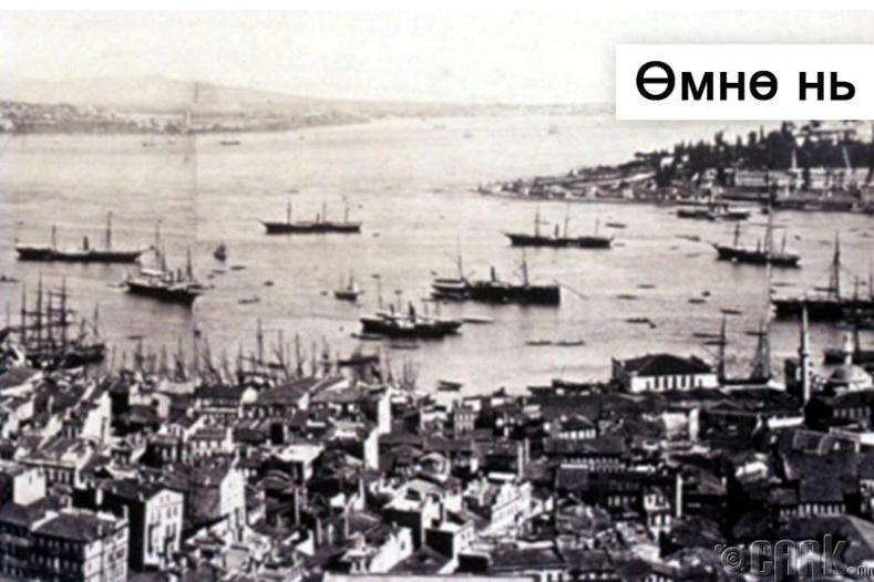Истанбул хот - 1870 он