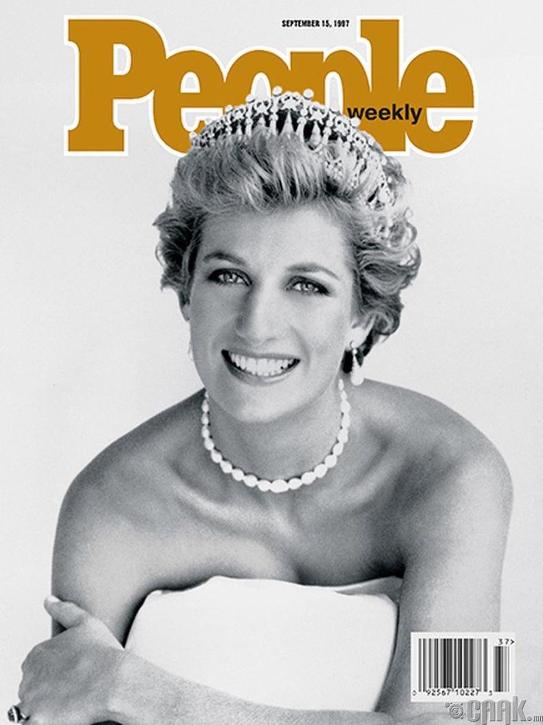 """People"" сэтгүүл, 1997 оны есдүгээр сарын дугаар"
