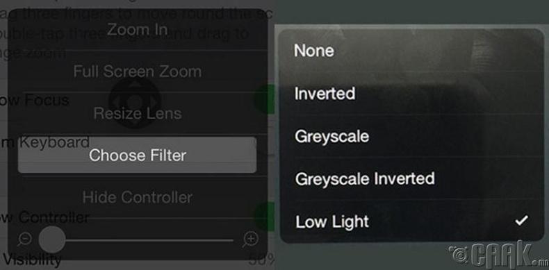 """""""iPhone""""-ий """"brightness"""" буюу гэрлийг хамгийн бага түвшинд тохируулах"""