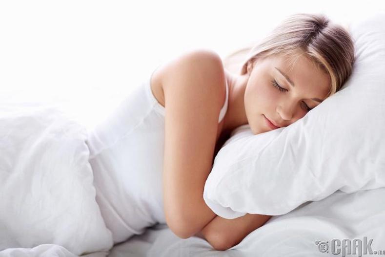 Найман цаг унтах хэрэгтэй