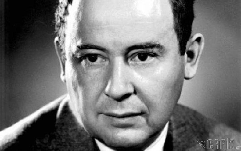 Жон Ван Ниуманн (John von Neumann)