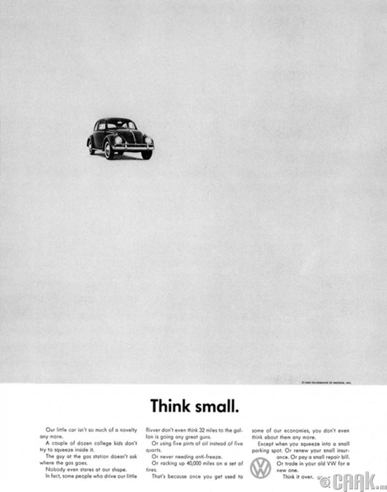 "Volkswagen: ""Think Small"""