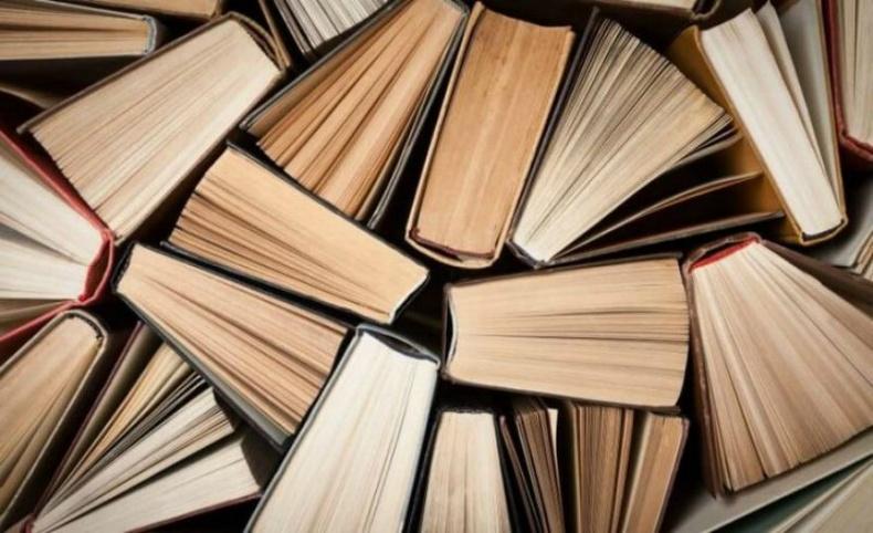 Унших номын жагсаалт