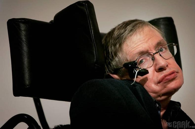Стивен Хокинг (Stephen Hawking)