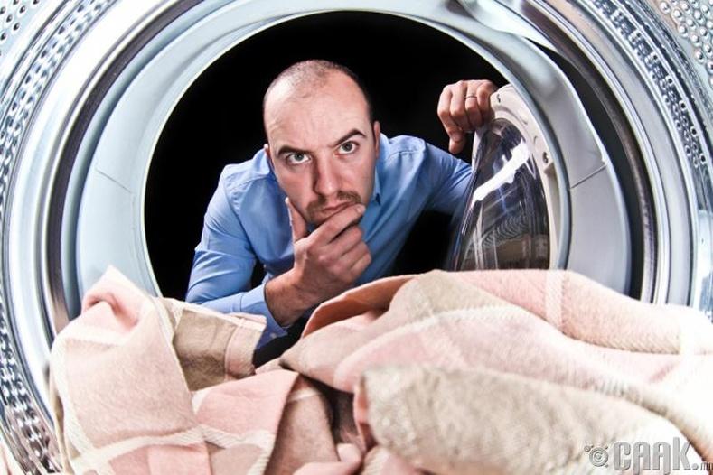 Зочид буудлын угаалгын газраар үйлчлүүлэхээс зайлсхий