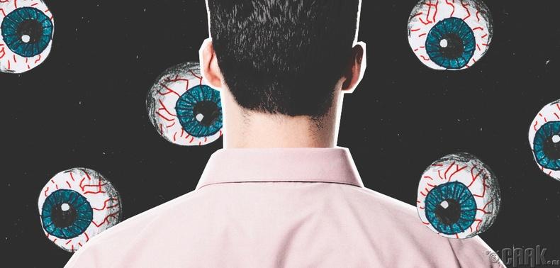 Танихгүй хүмүүс үргэлж таны нүд рүү харах гэж оролддог