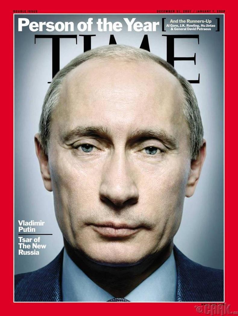 2007: Владимир Владимирович Путин