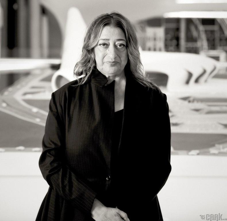 Заха Хадид /Zaha Hadid/