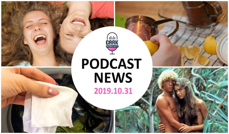 Podcast news - Танин мэдэхүй (2019.10.31)