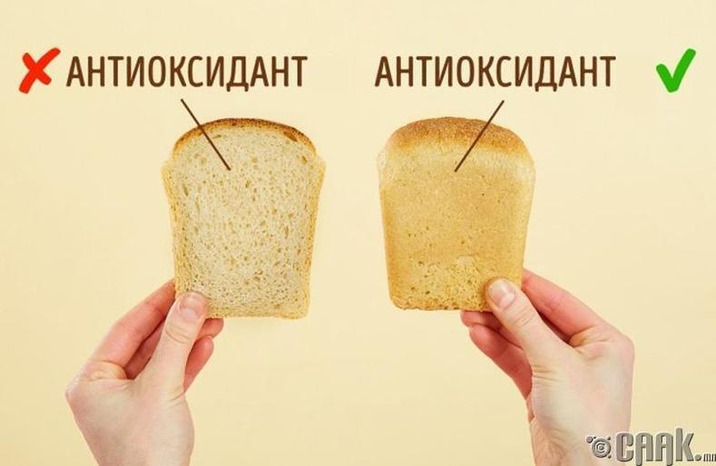 Талхны зах идэх