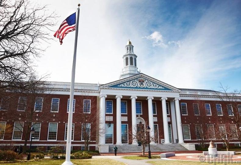 """""""Harvard""""-ийн их сургууль, АНУ - 45,278 доллар"""