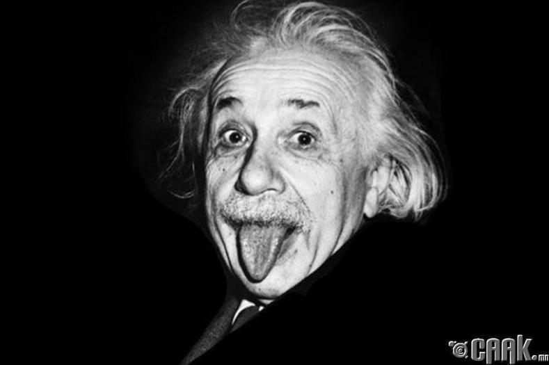 Эйнштейн эмэгтэйчүүдэд бэлгийн дарамт үзүүлдэг байсан