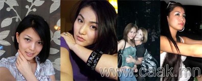 Монголын vзэсгэлэнт охид (76 фото) №74