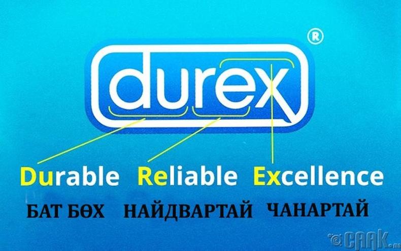 """""""Durex"""""""