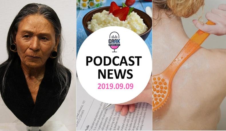 Podcast News - Танин мэдэхүй (2019.09.09)