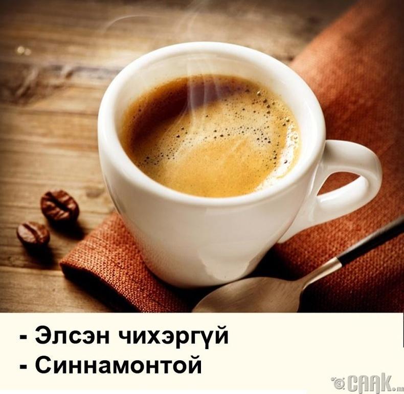 Нэмэлт мэдээлэл: Хар кофе
