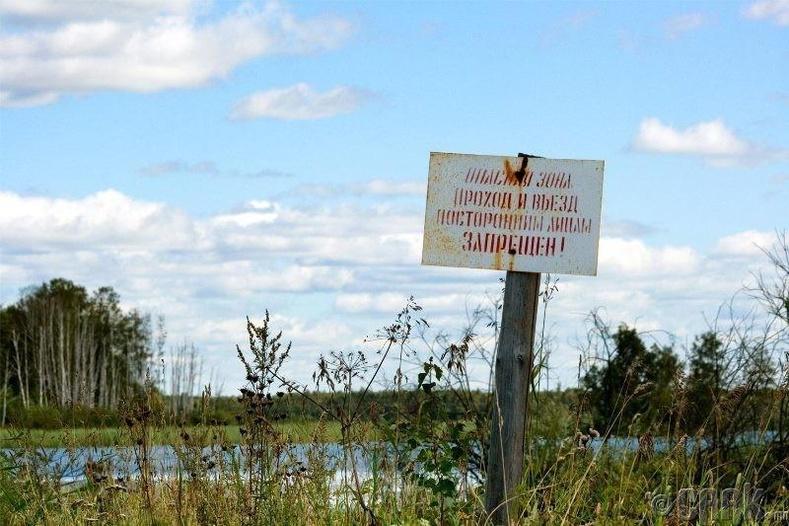Карачай нуур, Орос