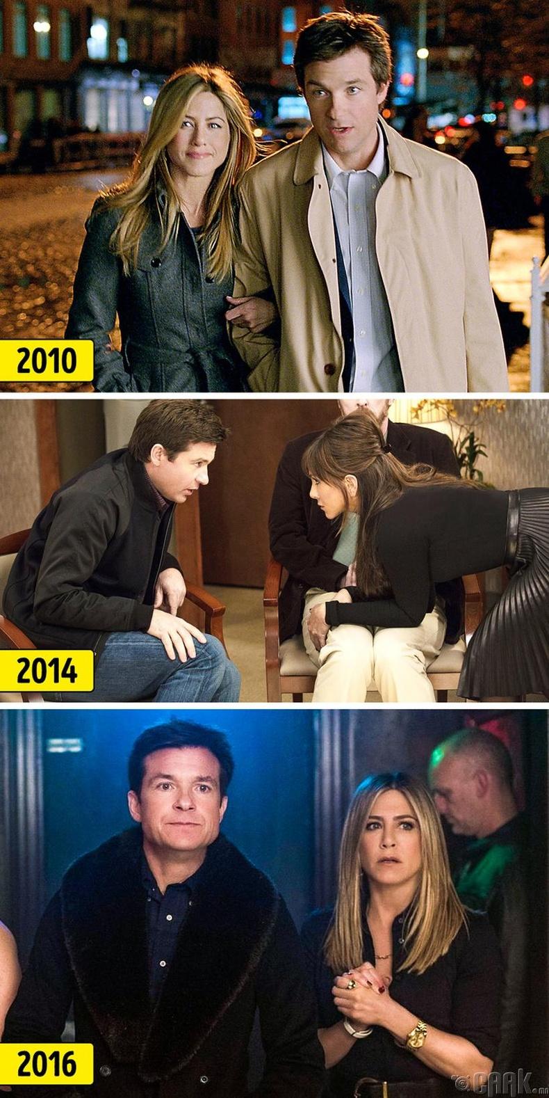 Женнифер Анистон болон Жэйсон Бэйтман (Jennifer Aniston, Jason Bateman)