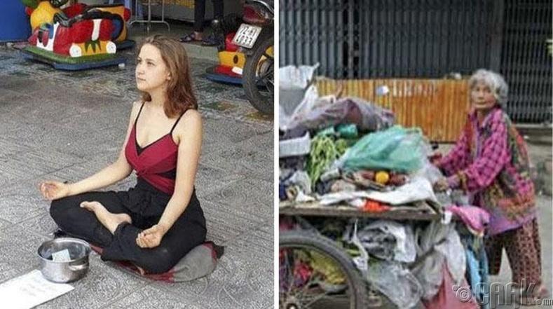 Нэгэн эмээ амь зуухын тулд хог ухаж байхад түүний дэргэд нэг гадаад эмэгтэй Тайланд руу аялах мөнгө гуйгаад сууж байна