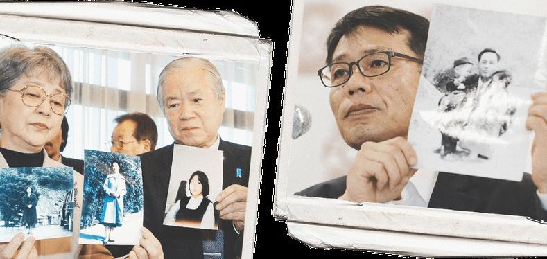 Японы иргэд хаашаа алга болсон бэ?
