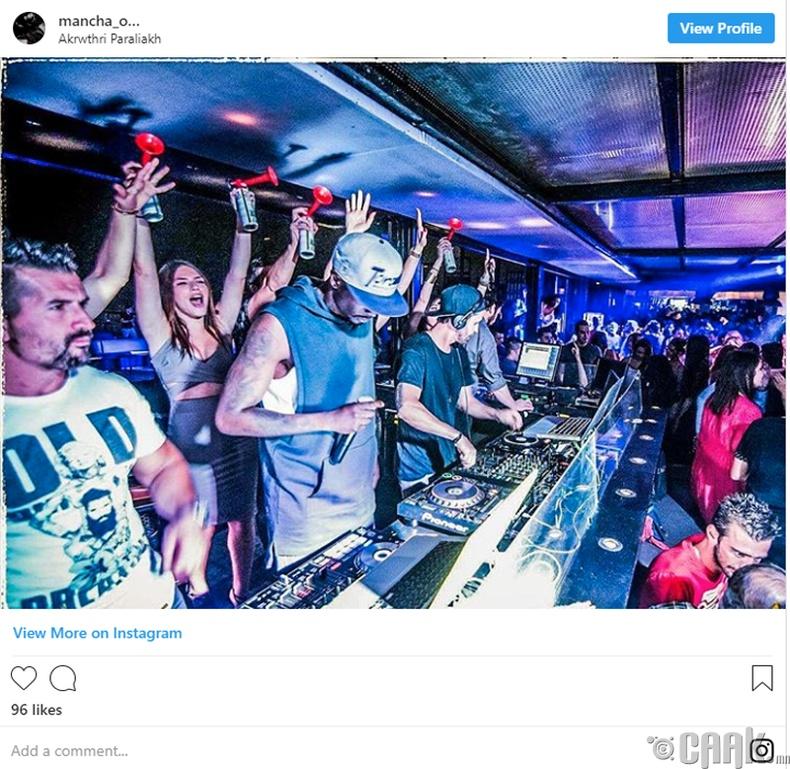 Грек: Шөнийн клубт зүггүйтэх