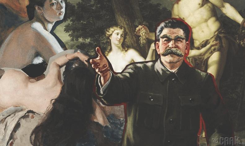 Сталин нүцгэн эрчүүдийн зурагт дуртай