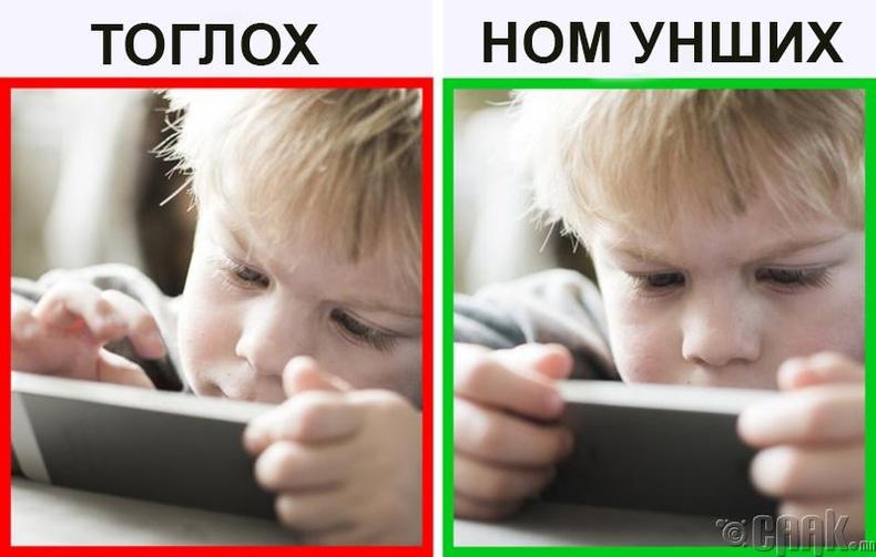 Хүүхдэд зориулсан цахим ном уншигч