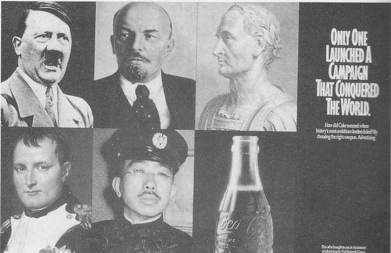 Coca-Cola ундааны сурталчилгаа. АНУ, 1984