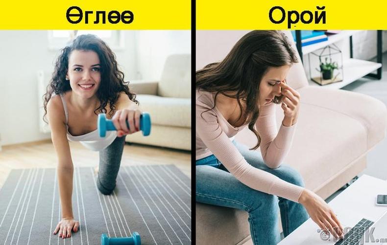 Өглөө боссоныхоо дараа дасгал хийх