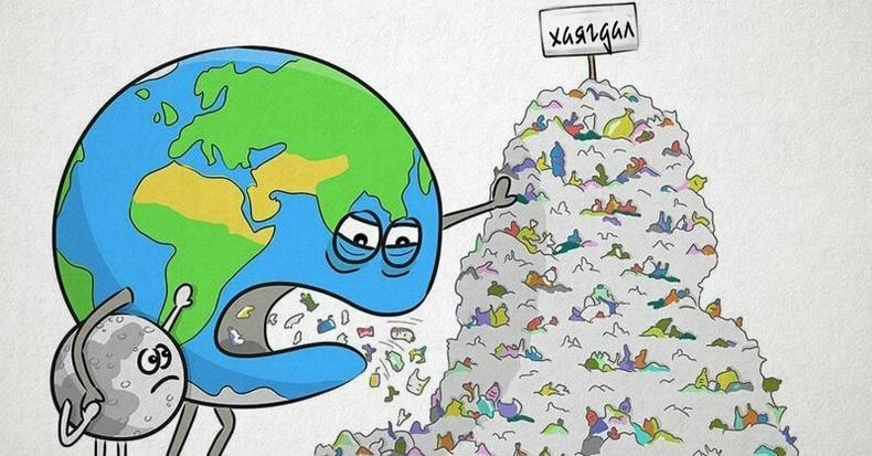 """""""Дэлхий уурлаж байна""""- Цуврал шог зургууд"""