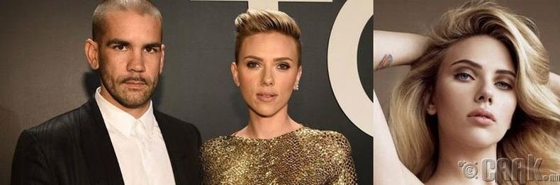 Скарлетт Йоханссон (Scarlett Johansson) болон Ромен Дауриак (Romain Dauriac)