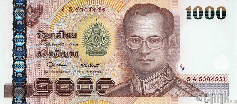 Тайланд улс - Мөнгөн дээр гишгэх