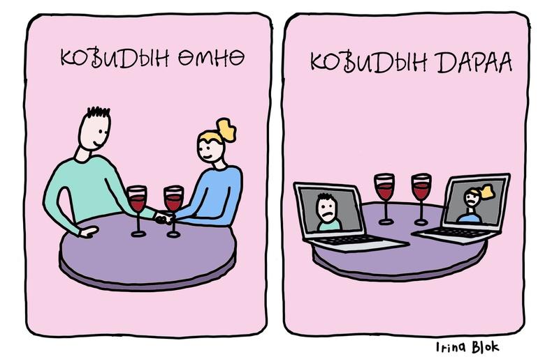 Валентины болзоо