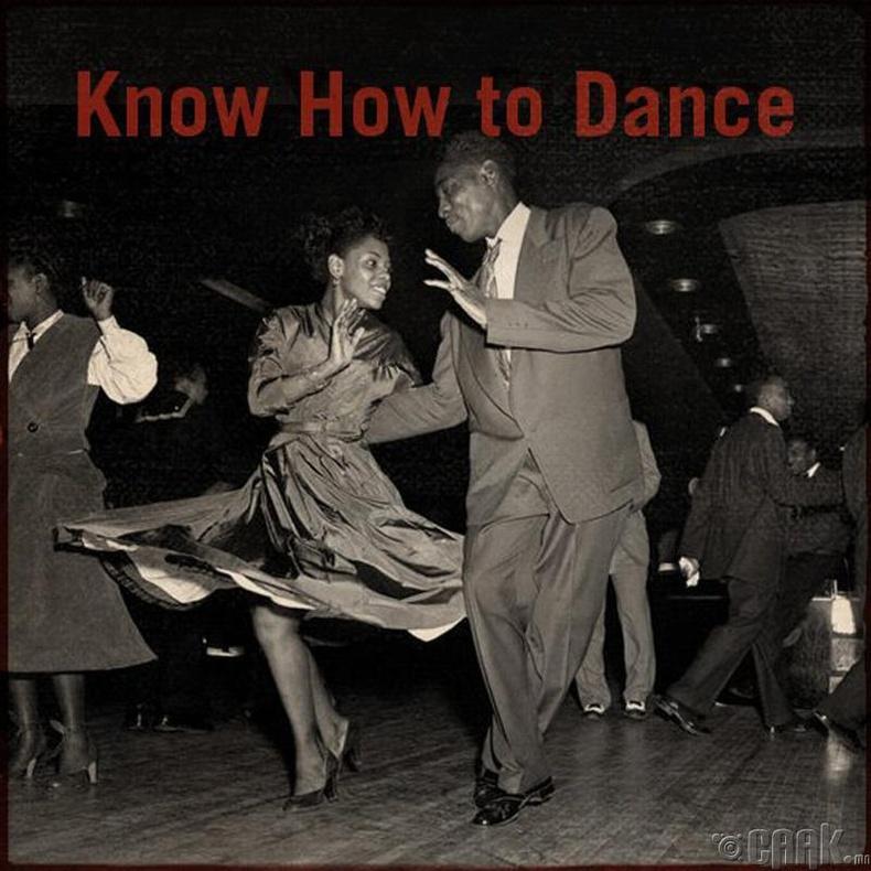 Бүжиглэх