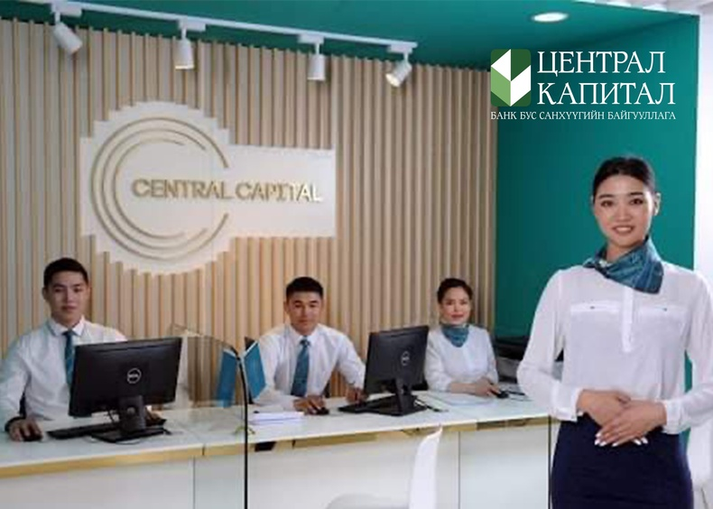 Централ Капитал ББСБ