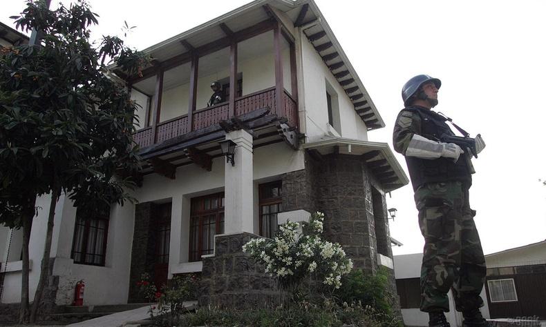 Чили улсын Кордильеры хорих газар