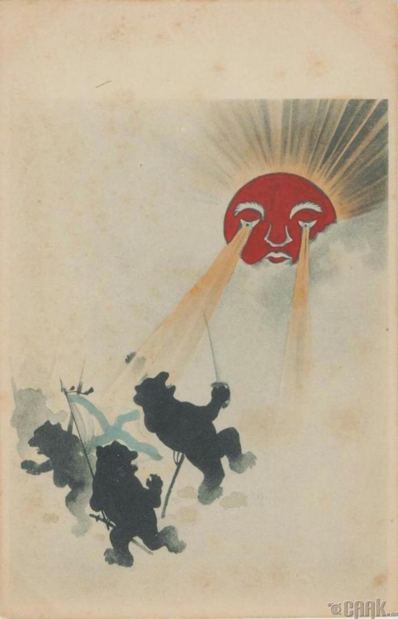 """""""Оросын эсрэг ухуулах хуудас"""" - Япон, 1905 он"""