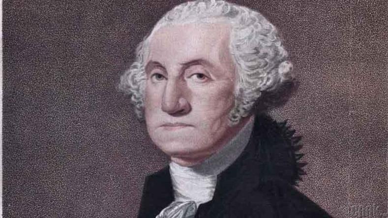 Жорж Вашингтон